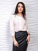 Нарядная блуза с рюшами и четвертным рукавом