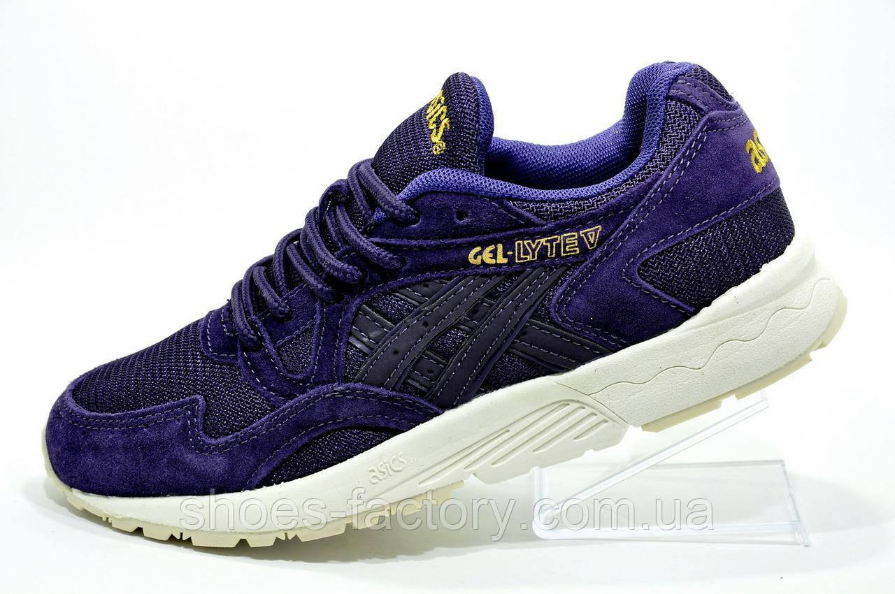 Кроссовки женские в стиле Asics Gel Lyte 5, Purple\White