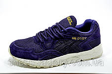 Кроссовки женские в стиле Asics Gel Lyte 5, Purple\White, фото 2