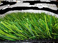4м Искусственное покрытие Grass SPORT 40мм