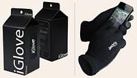 Перчатки для смартфонов iGloves