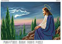 Схема для вышивки бисером Иисус на оливковой горе