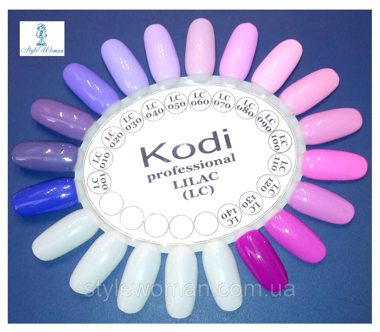 Гель лак Kodi professional LC 8мл Коди серия LILAC