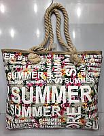 Пляжная сумка на канатах Summer
