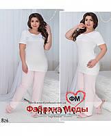 Удобная пижама футболка и штаны Производство Фабрика Украина Прямые поставки интернет-магазин 50-60