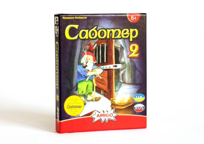 Настольная игра Саботер 2 / Вредитель 2 / Saboteur 2