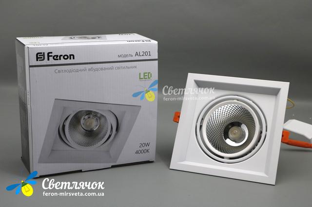 Светильник встраиваемый 20w COB AL201 FERON