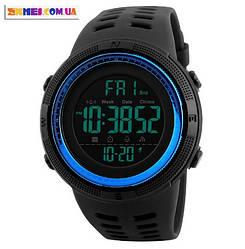 Часы Skmei 1251 с таймером обратного отсчета (Blue)