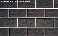 Клинкерная плитка Stroeher Kerabig-KS 15 schokobraun, 302x148x12mm