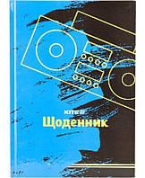 Дневник школьный Kite K18-262-7