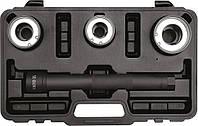 Набор ключей для рулевых тяг универсальный YATO YT-06155