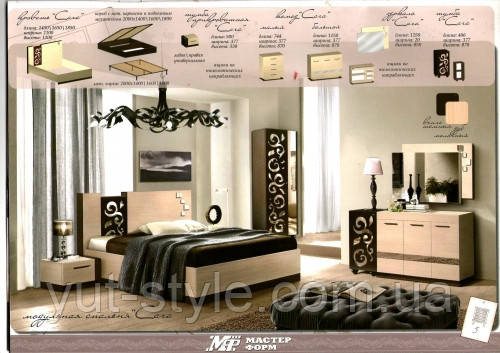 спальня сага цена 989 грн купить в одессе Promua Id51450472