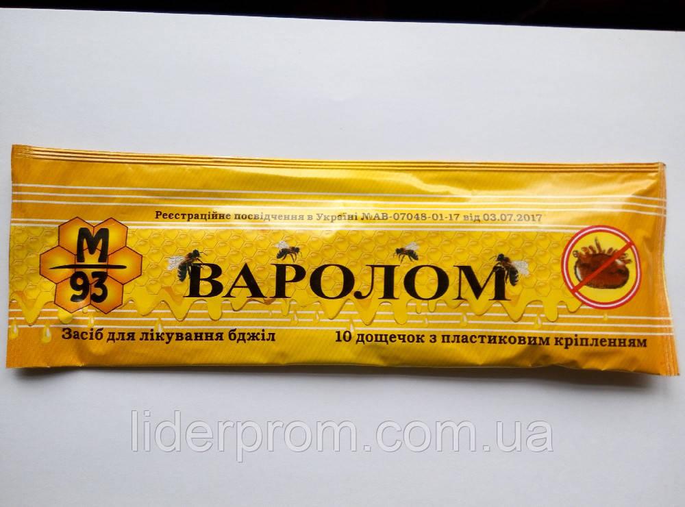 Варолом,  1 упаковка 10 пластин от клеща .