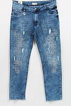 Турецкие джинсы синие 50-56р