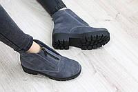 Весенние замшевые серые ботинки