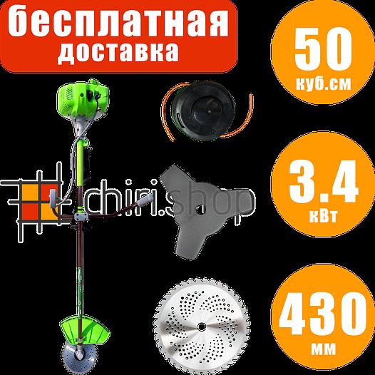 Мотокоса Riber RB 50 с ножом (2 шт) и леской, 3.4 кВт, 50 куб.см, бензокосилка, коса