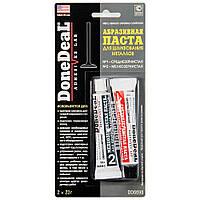 Паста для притирки клапанов DoneDeal DD6698