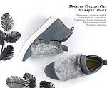Стильная женская обувь. ОПТ. Украина., фото 2