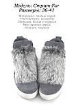 Стильная женская обувь. ОПТ. Украина., фото 4