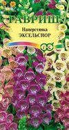 Семена Наперстянка пурпурная Эксельсиор,смесь   0,2  грамма  Гавриш
