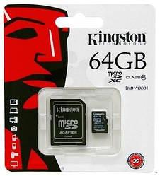 Карта памяти microSDXC 64 Gb class 10 Kingston