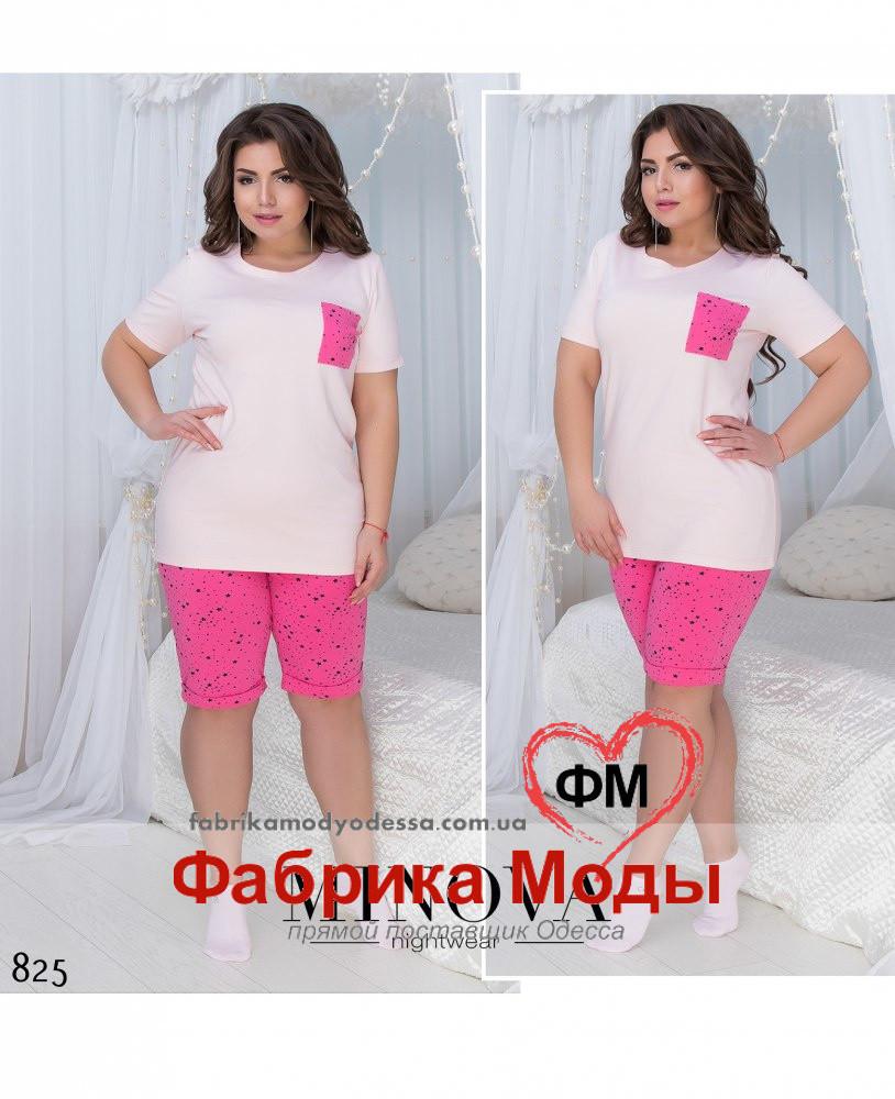Женская пижама шорты и футболка батал Производство Фабрика Украина Прямые поставки интернет-магазин 50-60
