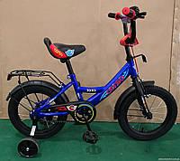 """Велосипед 14"""" дюймов 2-х колёсный С14999 """"CORSO"""" (1) ТЕМНО-СИНИЙ, ручной тормоз, звоночек, сидение с ручкой"""
