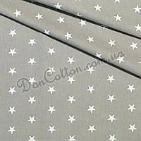 Белые звезды на сером Ткань хлопоковая