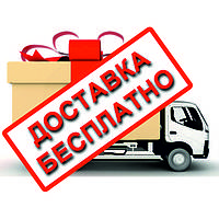 Бесплатная доставка в ближайшее отделение Новой Почты в Вашем городе
