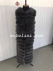 Жилет длинный из трикотажа с мехом песца, размер в наличии