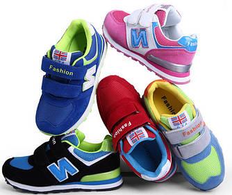 Детские и подростковые кроссовки для девочек и мальчиков . Товары и ... 454e89c0807