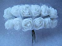 Розы, розочки из латекса с фатином 2-2,5 см Белые