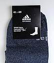 Носки мужские «Спорт», размер 27-29, фото 5