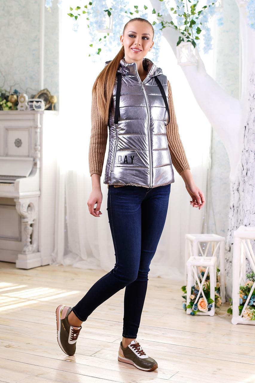 Ультрамодный женский стеганый жилет в серебре