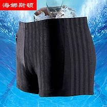 Плавки мужские купальные HNSD-9761 чёрный, фото 3