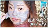 Маска-пленка для очищения пор Elizavecca Face Care Hell-Pore Clean Up Mask, фото 3