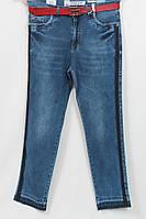 Турецкие джинсы на ремне 48 - 54 р