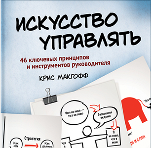 Книги видавництва Альпіна Паблішер
