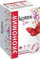 """Ежедневные прокладки """"Kotex Super Slim Deo"""" 60 шт."""
