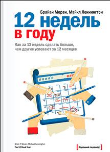 Книги издательства Манн, Иванов и Фербер