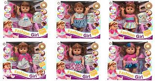 Кукла-пупс Fashion Girl