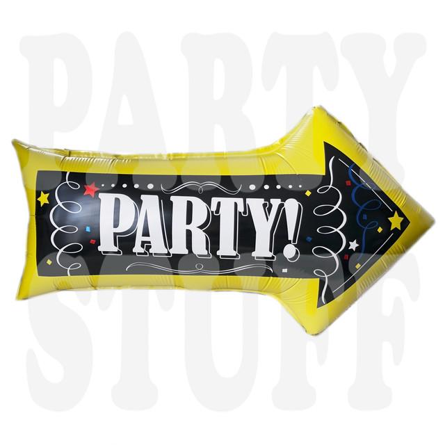 шар указатель вечеринка