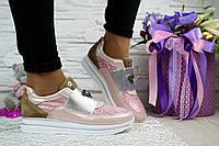 Стильные женские кроссовки из кожи Пудра