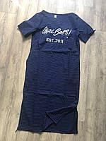 Платье-туника хлопок, сарафан, платье туника, трикотажное платье, туника летняя, размер универсал