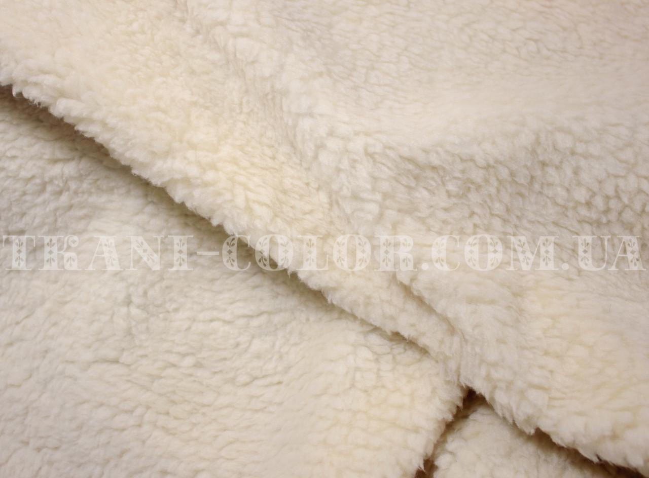 Искусственный мех овчина бежевая - Tkani-Color магазин тканей опт и розница  Украина в Харькове 0d32809fff2