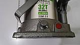 """Домкрат гідравлічний 32 т. """"БЕЛАВТО"""" 194-344мм. (в картон. уп.) + ремкоплект, фото 6"""