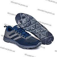 Мужские кроссовки тканевые Demax Великаны