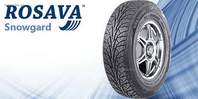 ROSAVA Snowgard (Зимние шины с возможностью ошиповки)