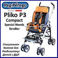 Peg Perego Pliko P3 Compact Special Stroller Специальная Прогулочная Коляска для Реабилитации Детей с ДЦП