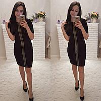 Женское платье (Турция)